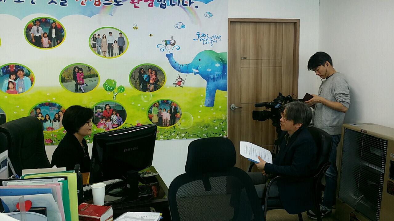 MBC 인터뷰.jpg